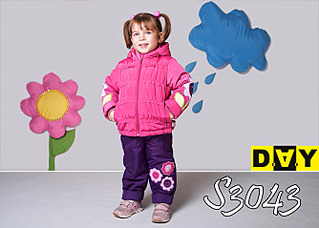 668 X 477 153.4 Kb 668 X 477 174.5 Kb Продажа одежды для детей.