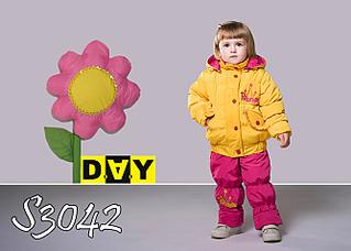 668 X 477 141.3 Kb 668 X 477 153.4 Kb 668 X 477 174.5 Kb Продажа одежды для детей.
