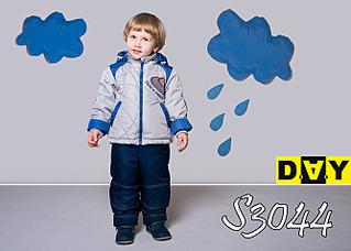 668 X 477 147.3 Kb Продажа одежды для детей.