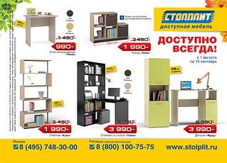 1024 X 738 194.6 Kb 1024 X 738 215.7 Kb 729 X 1024 225.9 Kb Доступная и качественная мебель МАТРАСЫ