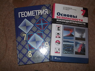 1920 X 1440 486.3 Kb Учебники купля-продажа