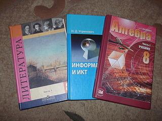 1920 X 1440 672.0 Kb 1920 X 1440 486.3 Kb Учебники купля-продажа