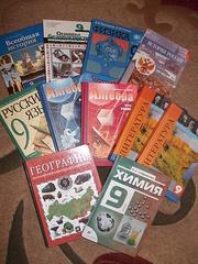 1920 X 2560 965.9 Kb Учебники купля-продажа