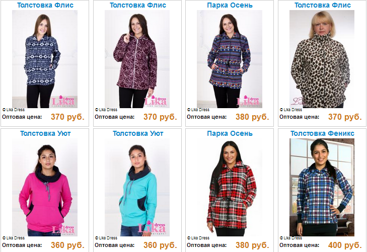 729 x 501 ◄Тефия♦Ликадресс► Одежда для всех членов семьи и товары для дома♦Собираем!