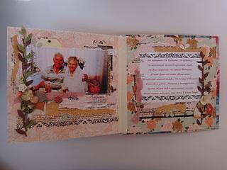 1920 X 1440 641.4 Kb Открытки, блокноты, фотоальбомы... Творческая Мастерская Татьяны Калининой
