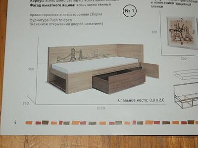 1920 X 1440 510.2 Kb Из дерева - домики, мебель, пазлы - обновление 13.12.13