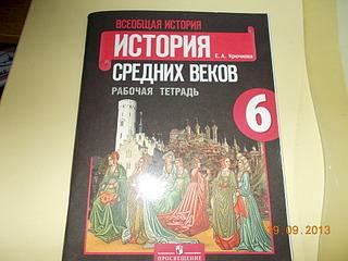 1920 X 1440 625.8 Kb Учебники купля-продажа