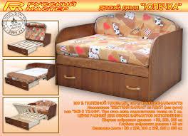 264 x 191 Куплю детский диван