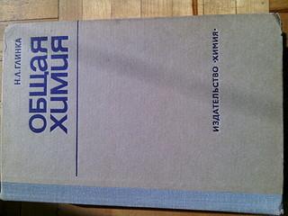 1920 X 1440 675.5 Kb Учебники купля-продажа