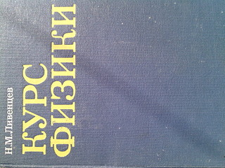 1920 X 1440 548.1 Kb 1920 X 1440 675.5 Kb Учебники купля-продажа