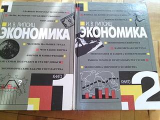 1920 X 1440 558.6 Kb Учебники купля-продажа