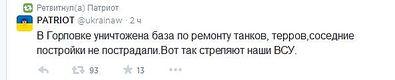 593 X 120 19.6 Kb Под Донецком потерпел крушение Боинг-777