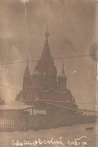 1375 X 2068 156.4 Kb Как жил и развивался Ижевск