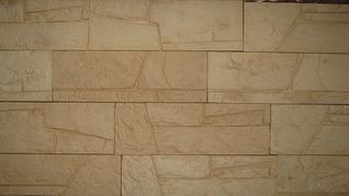 1920 X 1077 492.8 Kb Декоративный искусственный камень,Тротуарная плитка.