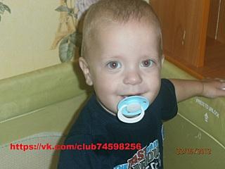 1280 X 960 207.5 Kb 480 X 640 120.6 Kb сбор средств, помогите 3-х летнему ребенку победить рак