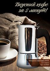 594 X 840 170.7 Kb 594 X 840 445.2 Kb У САМОВАРА...кофе,чай,сироп,варенье,чайники ,турки... СБОР N8 стоп 13.08.