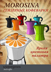 595 X 842 447.6 Kb У САМОВАРА...кофе,чай,сироп,варенье,чайники ,турки... СБОР N8 стоп 13.08.
