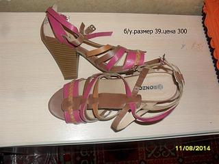 1920 X 1440 532.5 Kb 1920 X 1440 571.2 Kb ПРОДАЖА обуви, сумок, аксессуаров:.НОВАЯ ТЕМА:.