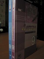 1920 X 2560 1010.6 Kb Учебники купля-продажа