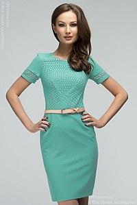 403 X 604 31.9 Kb Сбор заказов. *1001*dress* Одежда Для Красивых-Дерзких-Стильных