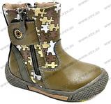 1200 X 1130 428.4 Kb 1000 X 570 215.8 Kb 1200 X 675 162.3 Kb от А до Я Детская, подростковая обувь. В-1 Ждём. В-2 Новые модели)