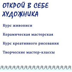886 X 886 94.0 Kb 1200 X 400 68.6 Kb Частные детские сады и развивающие центры