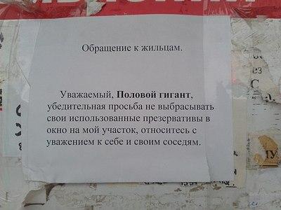 604 X 453 43.2 Kb ЖК 'Онежский Дворик' Скоро сдача!