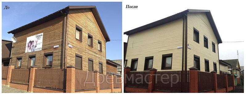 1400 X 542 387.8 Kb Шлифовка,покраска,конопатка, герметизация деревянных домов и бань.
