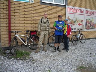 1920 X 1440 889.7 Kb 1920 X 1440 969.5 Kb Велосипед! Могу, готов, поеду.