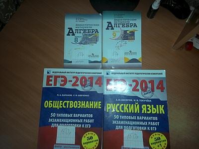 1920 X 1440 661.9 Kb 1920 X 1440 767.1 Kb 1920 X 1440 863.6 Kb Продажа учебников