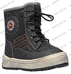 1148 X 1200 337.3 Kb от А до Я Детская, подростковая обувь. В-1 Встречи с 18.08. В-2 Новые модели)