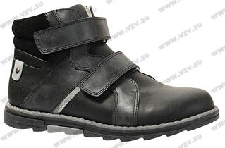 1200 X 790 303.2 Kb от А до Я Детская, подростковая обувь. В-1 Встречи с 18.08. В-2 Новые модели)