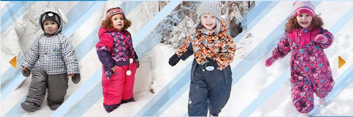 728 x 242 Костюмы-Комбезы-Куртки Lеmming, Оldos, ВabyClub. Осень-Зима для детей от 56 до 176см