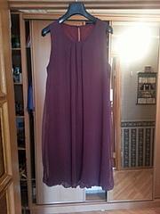 1920 X 2560 291.0 Kb Продажа одежды для беременных б/у
