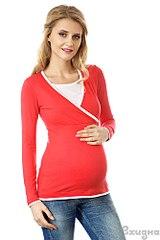667 X 1000 80.5 Kb СЛИНГОЦЕНТР: ВСЕ для беременных!для кормления!слинги!слингокуртки!