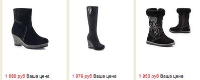 783 X 315 82.3 Kb ◄СЕРБСКАЯ ОБУВЬ►ПАРФЮМ♦Брендовая одежда и обувь♦ЛИКВИДАЦИЯ♦ СБОР-3♦