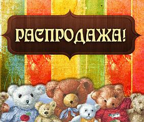 623 X 530 156.2 Kb Авторские куклы и мишки Тедди Симуковой Татьяны и др.мастериц.