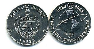 784 X 413 79.2 Kb иностранные монеты