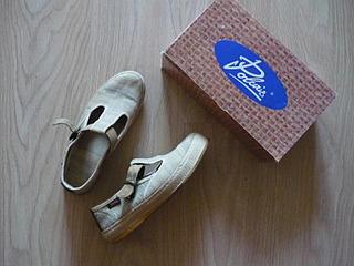 800 X 600 61.0 Kb ПРОДАЖА обуви, сумок, аксессуаров:.НОВАЯ ТЕМА:.