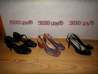 912 X 684 233.7 Kb 912 X 684 227.2 Kb ПРОДАЖА обуви, сумок, аксессуаров:.НОВАЯ ТЕМА:.