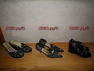 912 X 684 222.8 Kb 912 X 684 224.2 Kb 912 X 684 233.7 Kb 912 X 684 227.2 Kb ПРОДАЖА обуви, сумок, аксессуаров:.НОВАЯ ТЕМА:.