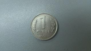 1920 X 1079 460.5 Kb Браки монет
