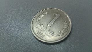 1920 X 1079 419.7 Kb 1920 X 1079 460.5 Kb Браки монет