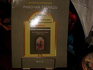 1920 X 1440 690.3 Kb Продажа учебников