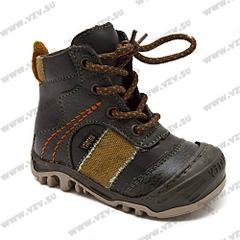 1000 X 1000 398.2 Kb от А до Я Детская, подростковая обувь.В-2 ОПЛАТА. В-1 Встречи с 18.08.