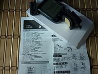912 X 684 260.5 Kb +Продам велоаксессуары\велоодежду (Обновление 11.07)