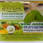 290 X 290 18.9 Kb 290 X 290 15.0 Kb Лучшее из Таиланда. кокосовое масло, сок нони,скрабы, зубные пасты, маски для волос