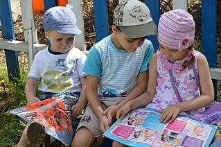 1504 X 1000 517.4 Kb Частные детские сады и развивающие центры