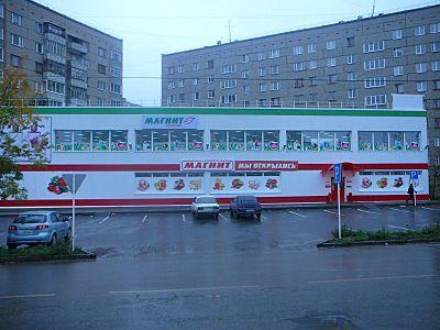 800 X 600 102.9 Kb Сдам в аренду торговые площади в магазинах МАГНИТ г. Ижевск (4 предложения)