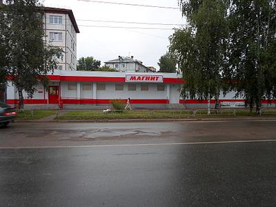 1920 X 1440 675.4 Kb Сдам в аренду торговые площади в магазинах МАГНИТ г. Ижевск (4 предложения)